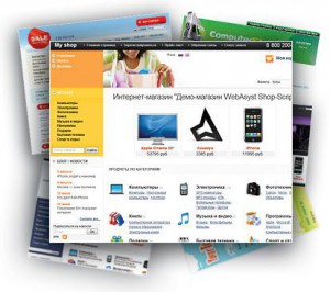 чек-лист интернет-магазина