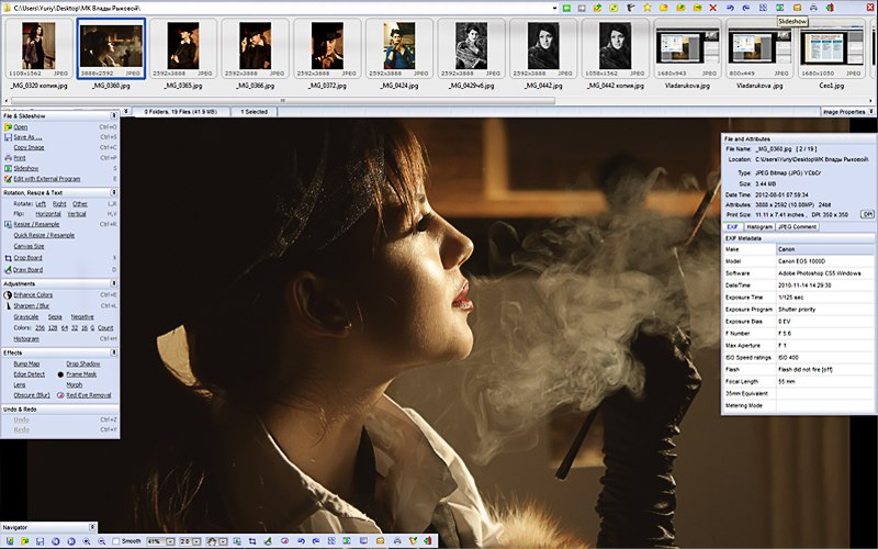 FastStone Image Viewer программа просмотровщик