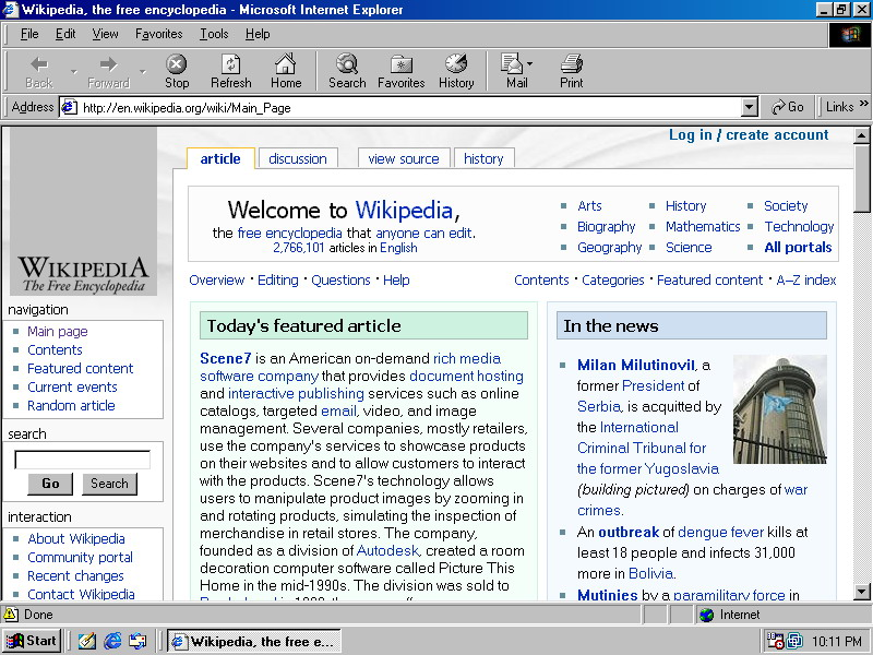 Браузер Internet Explorer 5
