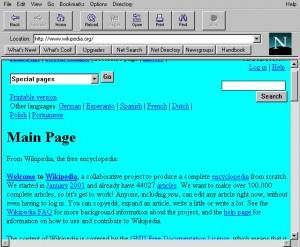 браузер Netscape 1.22