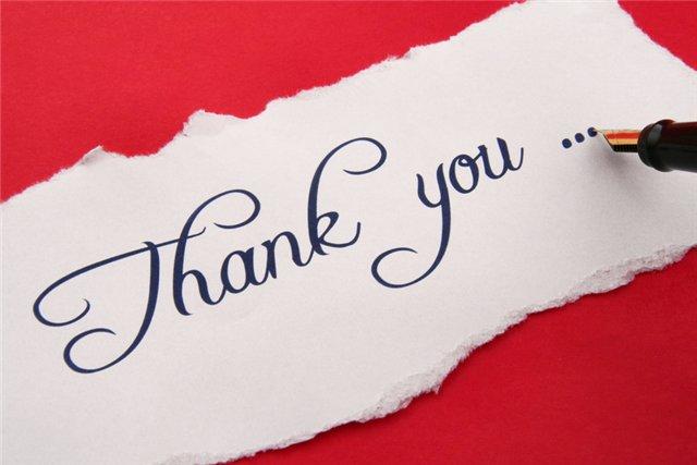 Благодарственное письмо, спасибо