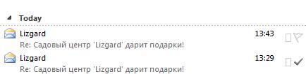 спамный метод привлечения внимания