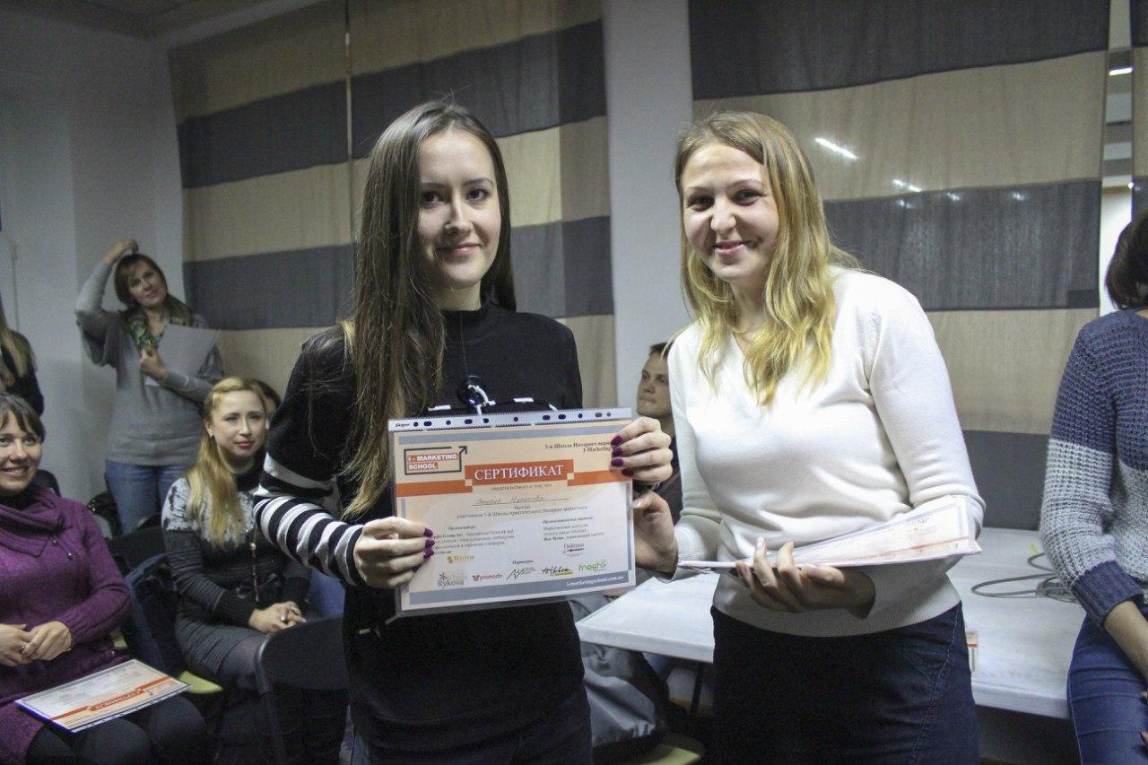 Отзыв об обучении в школе I-MARKETING SCHOOL от Эмилии Левданской