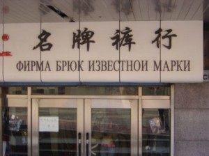 Слоган для магазина