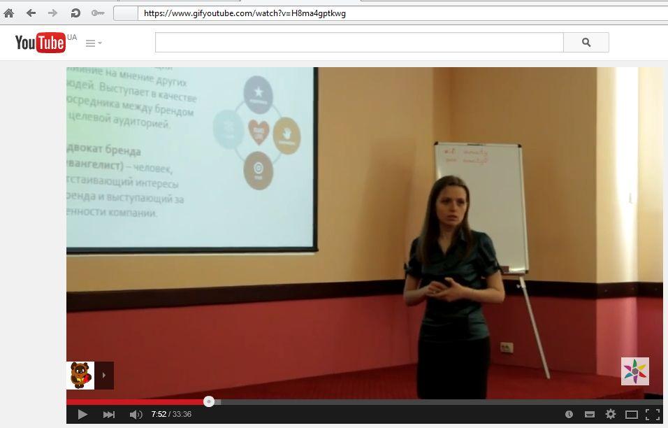Создание GIF файла из видео