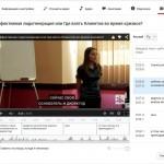 YouTube добавление субтитров на нескольких языках
