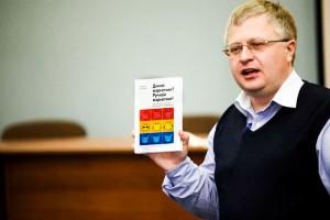 обзор книги Г.Цеплакова Дикий маркетинг