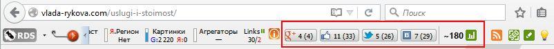 Расширение для браузера rds-bar