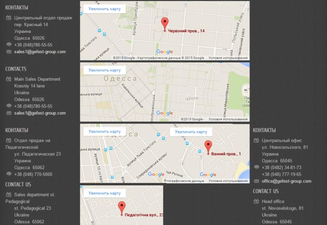 использование Google Maps