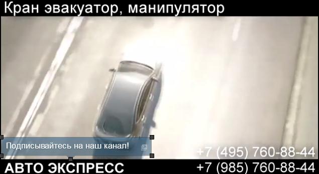 аннотации для видео