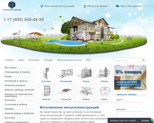 CMS и дизайн сайта 2016 г