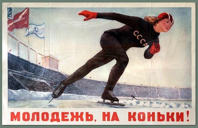 советские плакаты о спорте 3