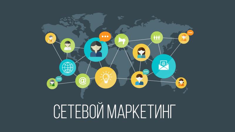 Как заработать на маркетинге в интернете ставки транспортного налога москвы на 2016 год