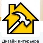 аватар в твиттер