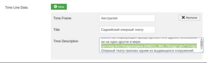 кнопка добавления изображения