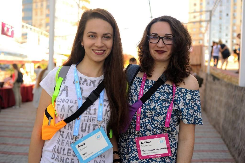 Анна Дудченко и Ксения Пашкульская