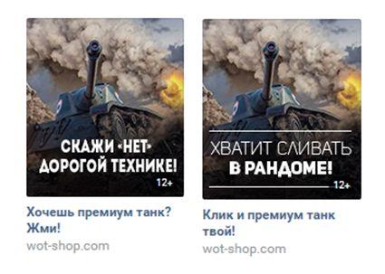 Примеры рекламных объявлений