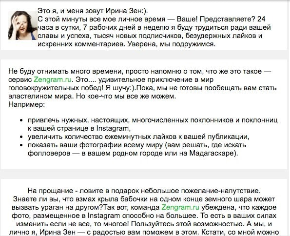 Обзор Zengram 2