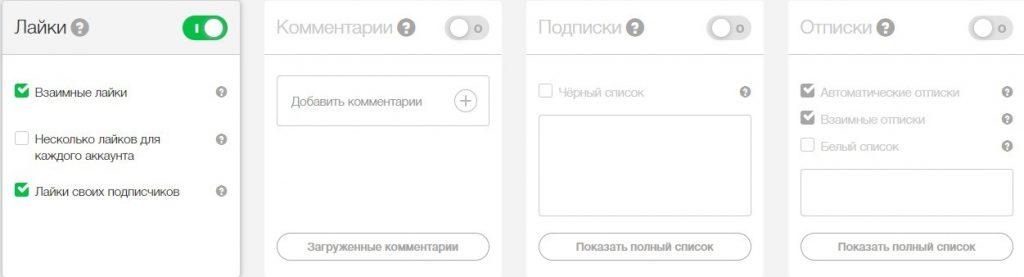 Обзор Zengram 4