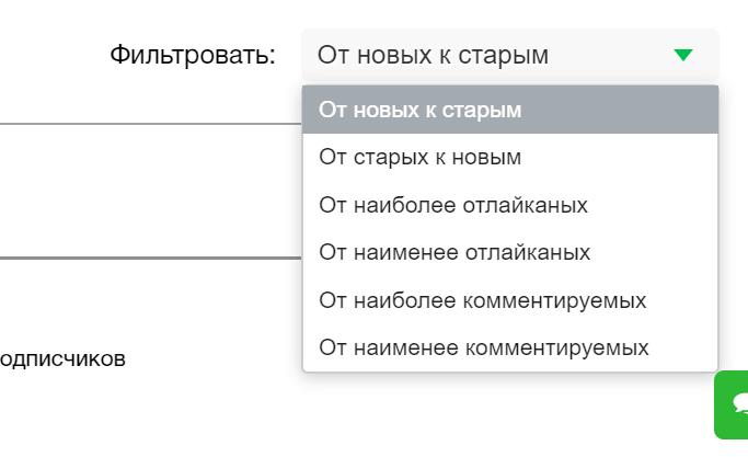 аналитика в зенграм