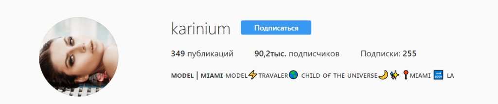 кейс zengram.ru 3