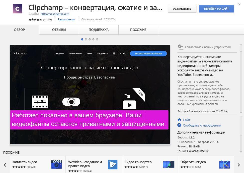 расширения для Youtube 3