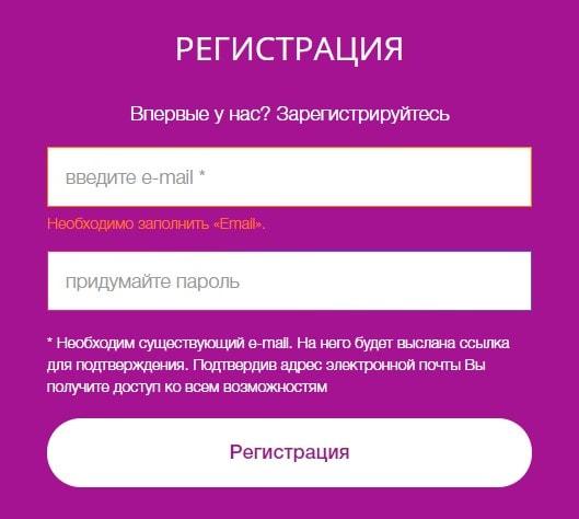 чистка аккаунтов в Instagram регистрация