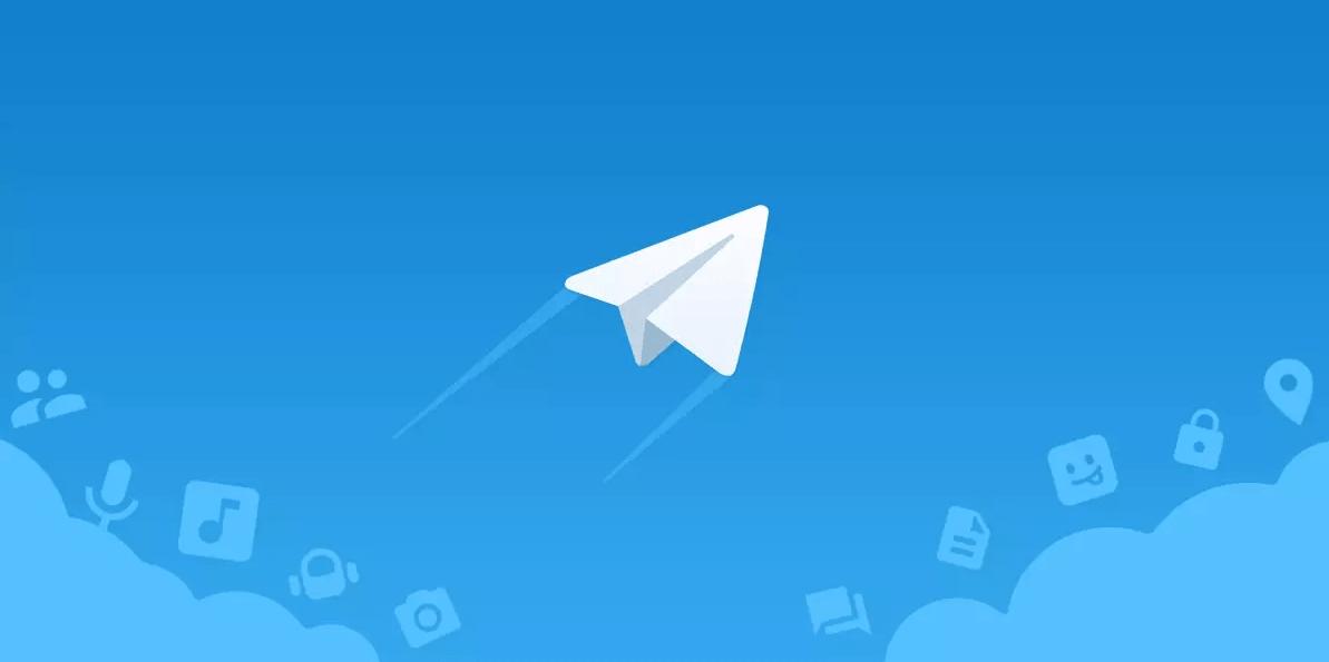 Телеграм канал 4