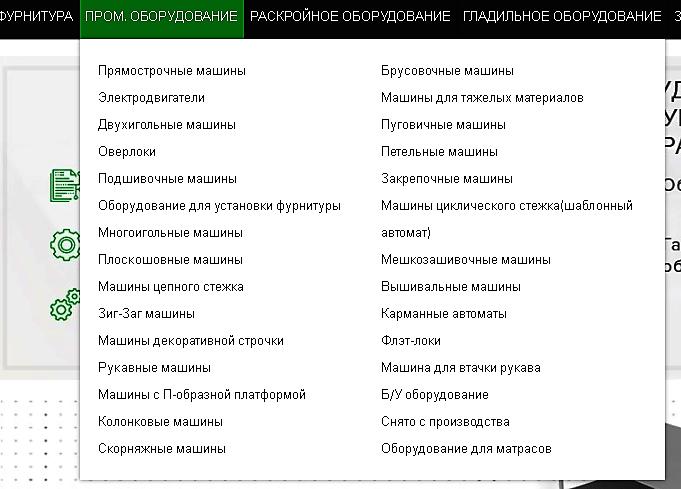 Принципы и методы подбора ключевых слов для SEO 2