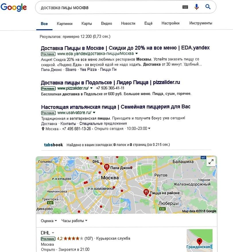 Отличия сниппета google от yandex