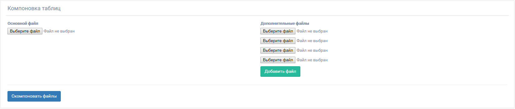 Обзор SEO-инструмента Муравейник Tools