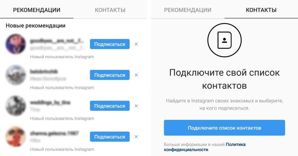 обзор plumapp 2
