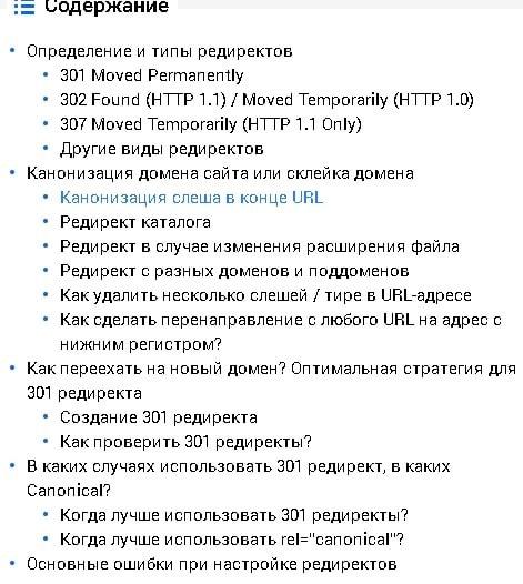 обзор Sitecheker 6