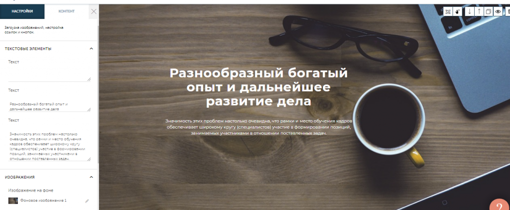 обзор Fo.ru 14