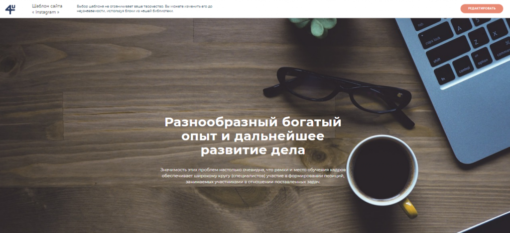 обзор Fo.ru 16