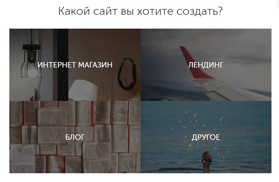 обзор Fo.ru 18