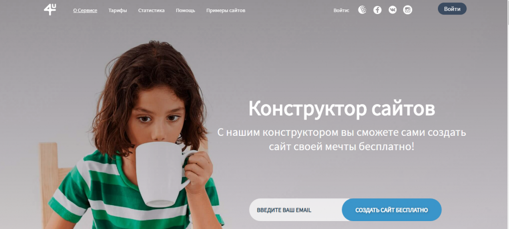 обзор Fo.ru
