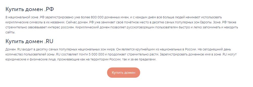 обзор Fo.ru 6