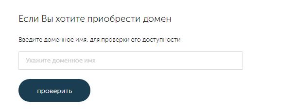 обзор Fo.ru 8