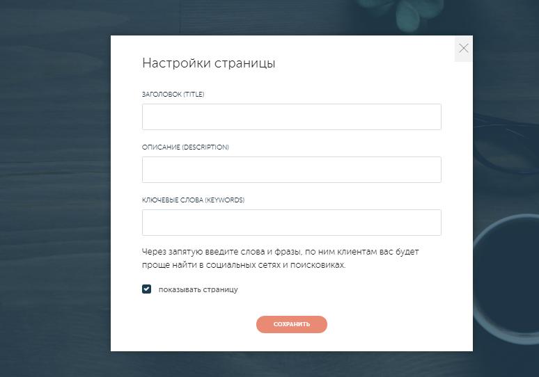 обзор Fo.ru 10