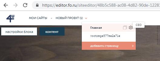 обзор Fo.ru 11