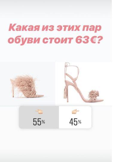 Контент-план для Instagram Stories 5