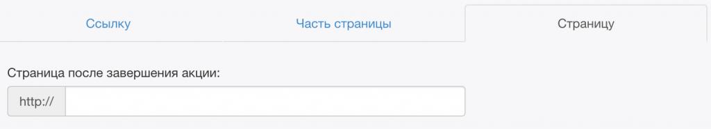 proТаймер обзор страница
