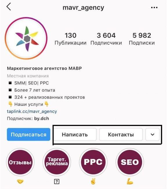 Иконки инстаграма