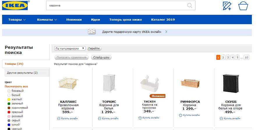 Поиск на сайте отсутствует или не работает