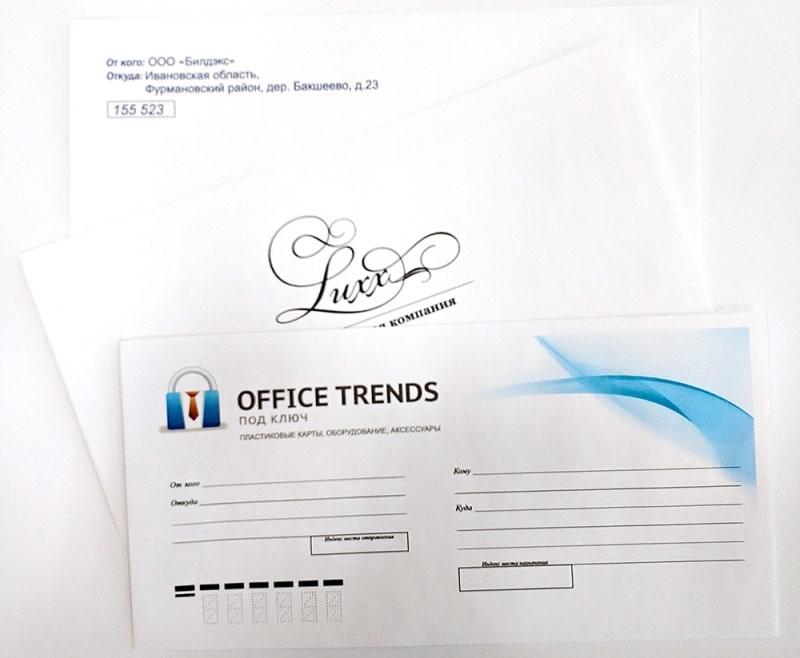 пример конверта с лого