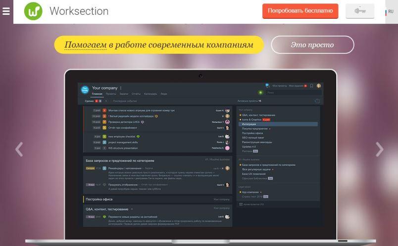 внедрение системы управления проектами