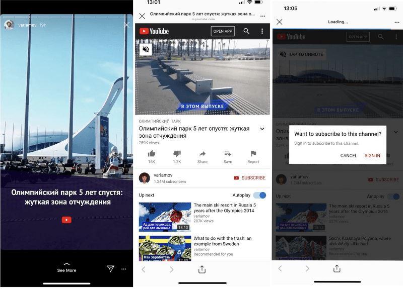 При переходе по ссылке на YouTube из сторис, видео открывается во внутреннем браузере Instagram: вы не можете подписаться, поставить лайк и написать комментарий.