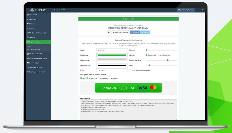 Обзор сервиса приема платежей FONDY 2