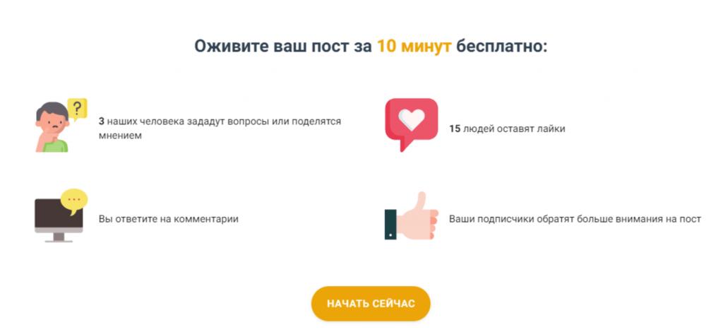 tooligram лайки и комментарии от живых аккаунтов